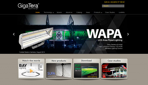 GigaTera Homepage